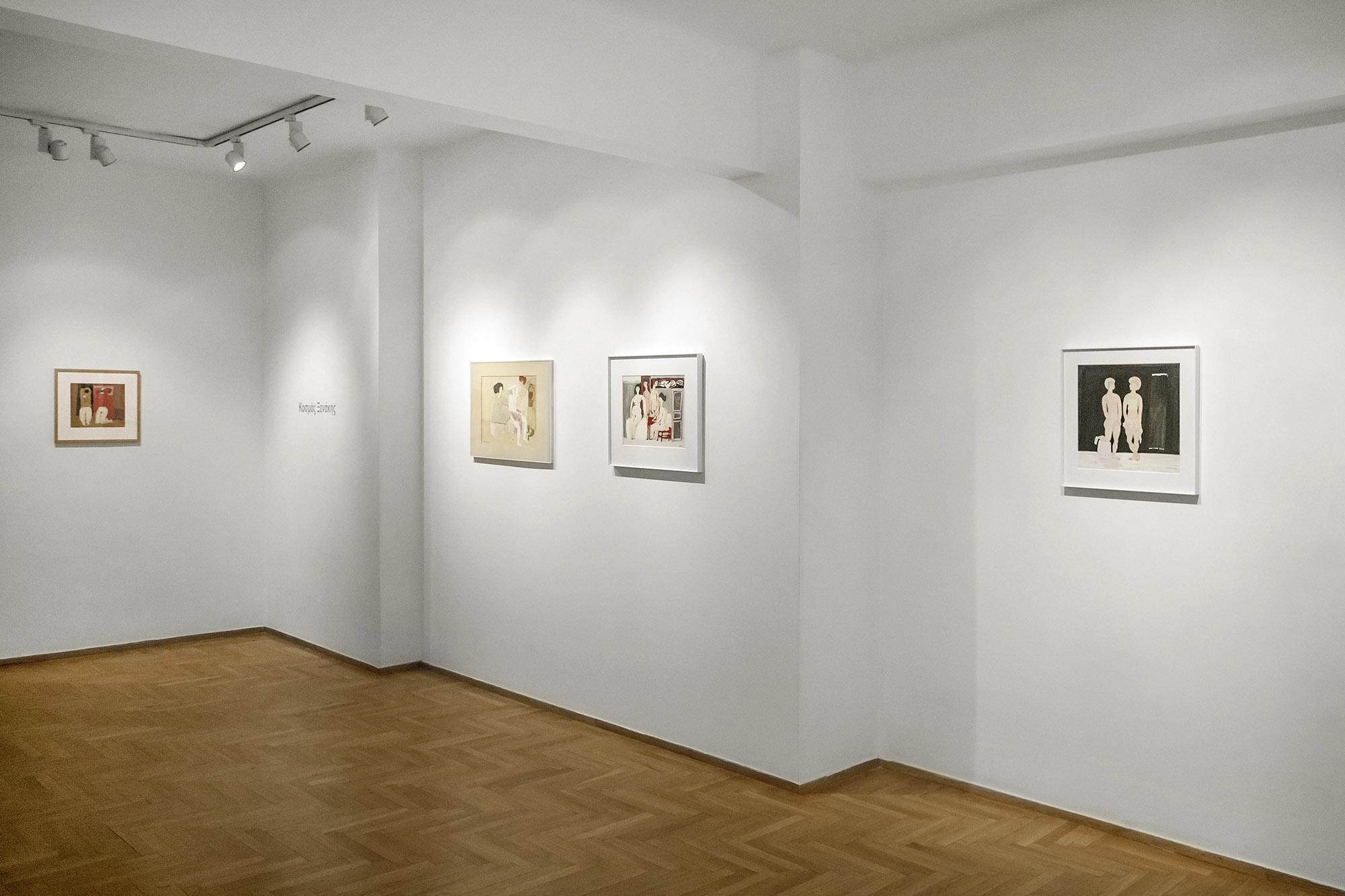 Cosmas Xenakis / The Girls - Image 2